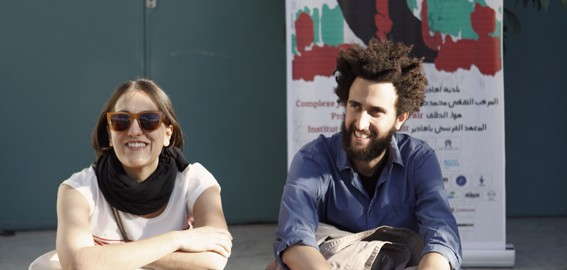 FIDADOC 2013 : Rencontres professionnelles