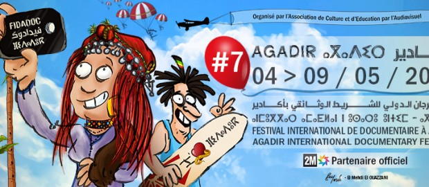 7ème édition du Festival International de Film Documentaire à Agadir, la parole donnée aux peuples