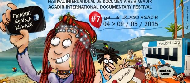 L'affiche du FIDADOC 2015 est signée Mohamed Beyoud et Mehdi El Ouazzani