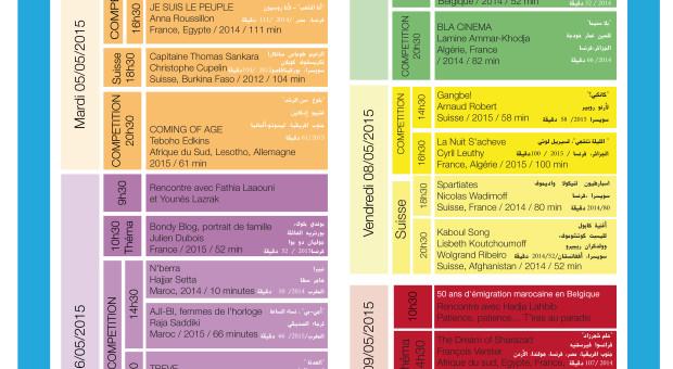 Le programme complet des projections à la salle Brahim Radi, Hôtel de ville d'Agadir (Baladia) : koulchi fabor !