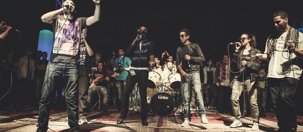 Le FIDADOC est partenaire des projections de documentaires musicaux à VISA FOR MUSIC (11 au 14 novembre 2015 à Rabat)