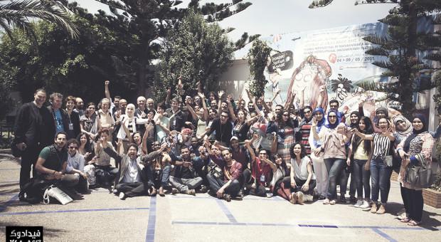 APPEL A CANDIDATURES pour la Ruche Documentaire du FIDADOC Agadir 2016 / Inscriptions en ligne jusqu'au 18 avril