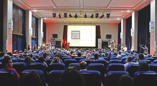 LE PROGRAMME DES PROJECTIONS DU FIDADOC 2017 A LA MUNICIPALITE D'AGADIR