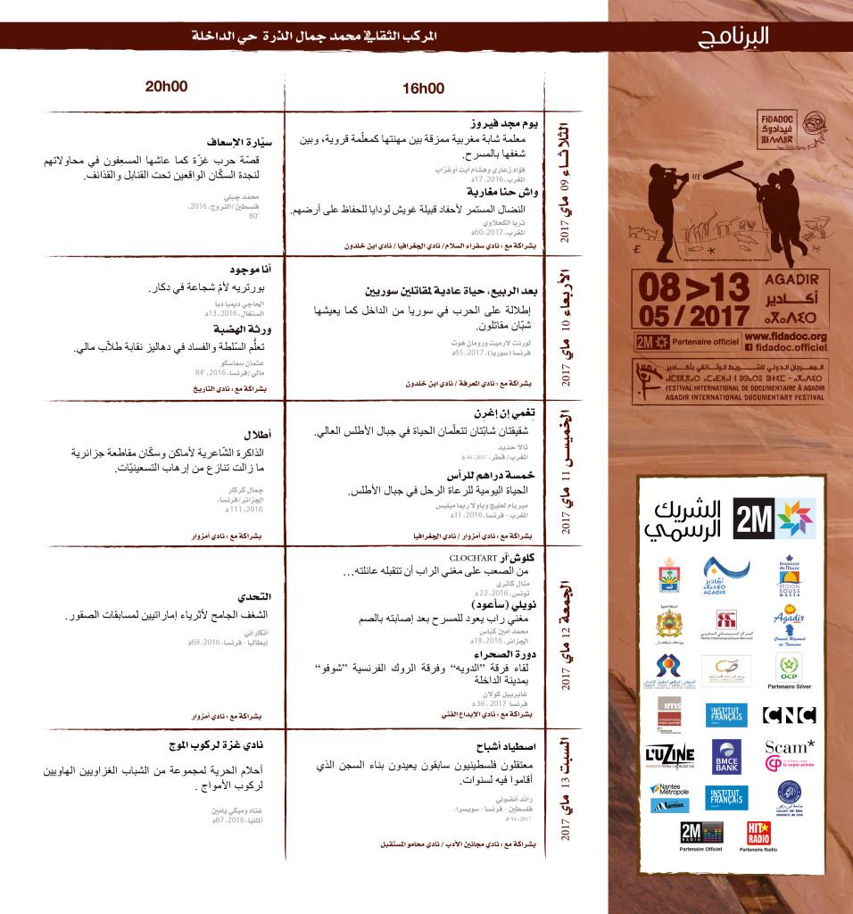 FIDADOC 2017_Grille Horaire_Jamal Adorra_AR