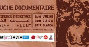 LA 6° EDITION DE LA RESIDENCE D'ECRITURE DU FIDADOC 2017