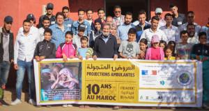 Une tournée de projections ambulantes pour fêter « 10 ans de FIDADOC, 10 ans de Cinéma Documentaire au Maroc »