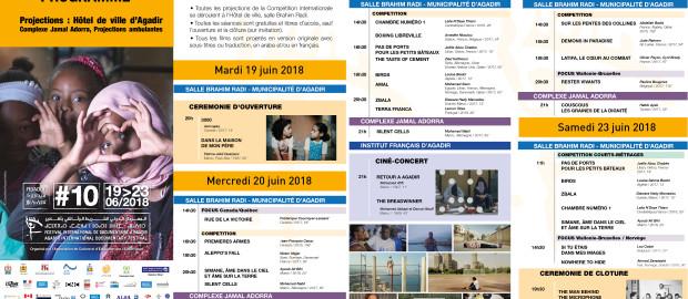 La grille horaire des projections à la Municipalité (salle Brahim Radi) et au Complexe Jamal Adorra est en ligne