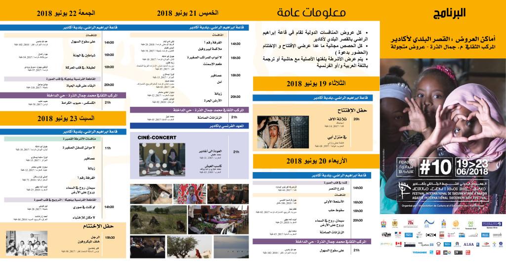 mini programme 2018 web-02