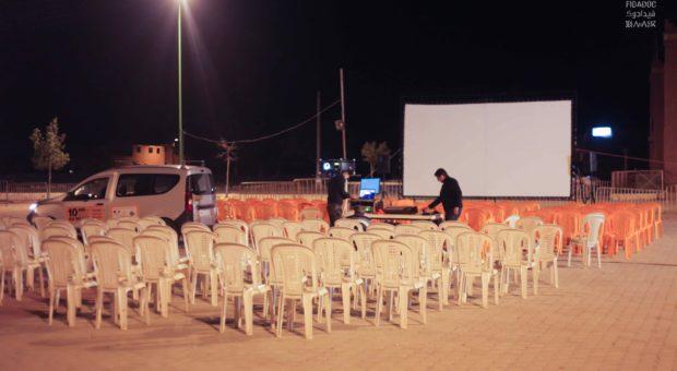 (Français) FIDADOC 2019 (CP #2) : Une tournée de projections ambulantes en prélude du Festival