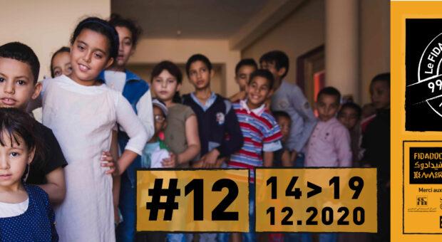 La 12° édition du FIDADOC se déroulera en ligne du 14 au 19 décembre 2020.