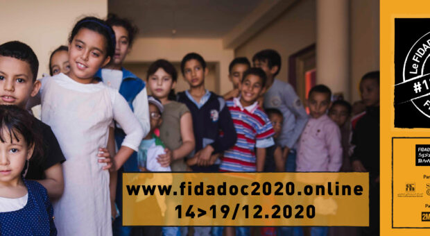 FIDADOC 2020 ONLINE : LA SÉLECTION OFFICIELLE / OFFICIAL SELECTION