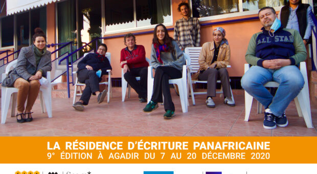 La résidence d'écriture panafricaine de la Ruche documentaire : 9° édition du 7 au 20 décembre à Agadir en parallèle du FIDADOC 2020 online